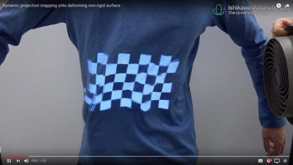 【動画】これは凄い! 東大の研究室が開発した「ダイナミックプロジェクションマッピング」が完全に未来!!