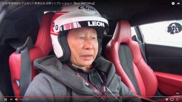「初代NSXの開発ドライバー」を務めた自動車評論家が『新型NSX』に試乗した結果 → ダメ出しを大連発!