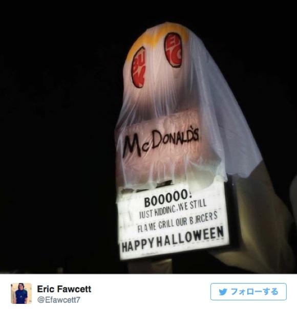 """マクドナルドを挑発? バーガーキングが """"マックの幽霊"""" に仮装してネット民大喜び「素晴らしい」「ここ数年で最高レベルのハロウィン仮装」など"""