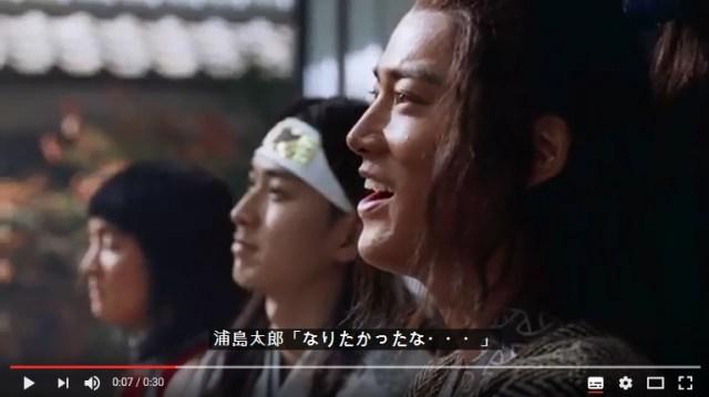 【auの三太郎】新CM『夢のスター篇』が公開!「アツい金太郎」vs「クールな桃太郎&浦島太郎」のオチに注目せよ!!