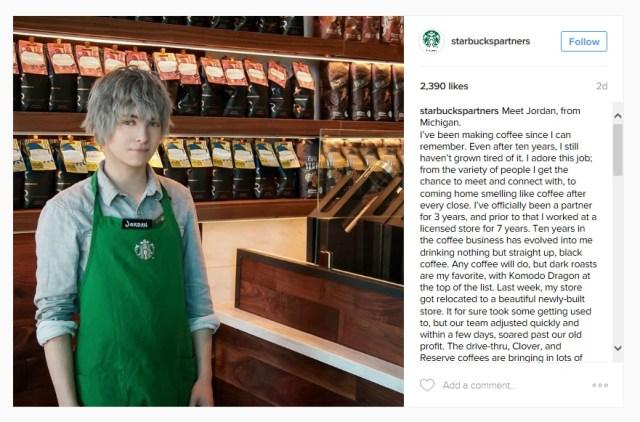 【拡散中】スタバに「ファイナルファンタジーすぎる店員さん」がいる / 完全にあっちの世界の住人で震えた