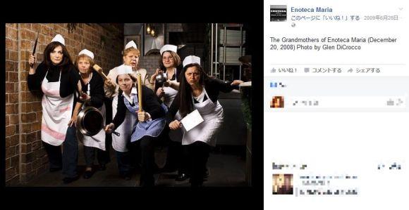 """シェフではなく「違う文化背景を持つおばあちゃん」を雇用するレストランが登場! """"おふくろの味"""" の上を行く味が話題に"""