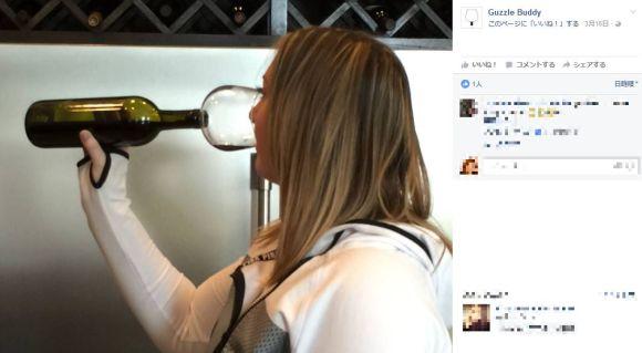 「ワインボトルの口に直接取り付けるワイングラス」なる意味不明な代物が登場 / ラッパ飲みと変わらないと思いきや、それなりの利点も