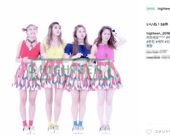 韓国に「整形禁止ルール」を守るアイドルグループが誕生