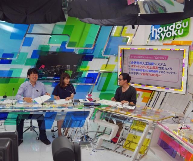 ロケットメンバーがフジテレビのウェブニュースチャンネル「ホウドウキョク」に毎週レギュラー出演! 木曜21時を見逃すな!!