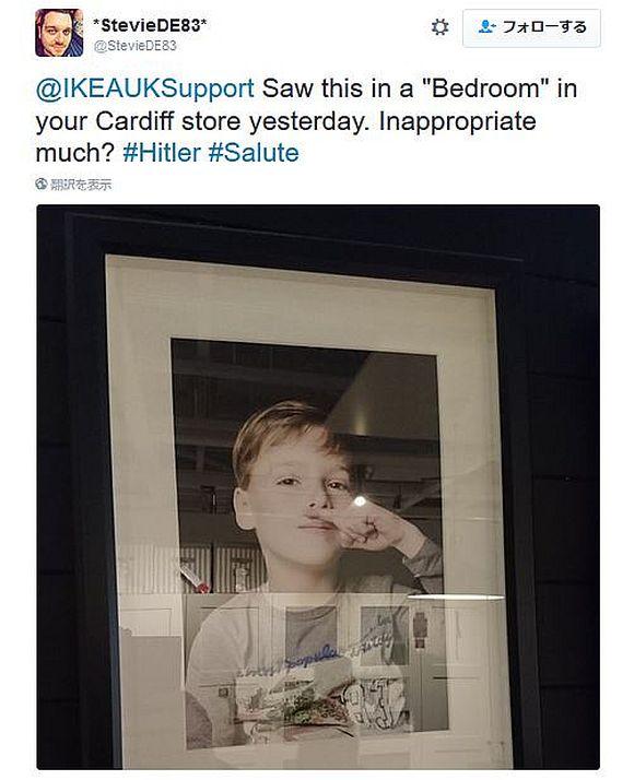 なぜだか分かる!? IKEAに飾られた少年の写真に非難殺到! → その写真を撤去する事態に