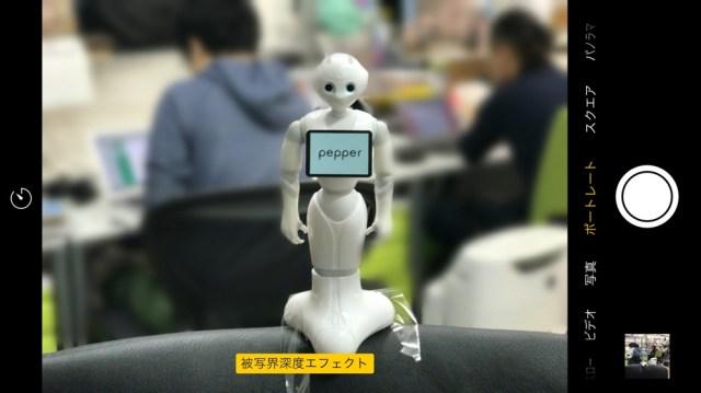 【検証】iPhone7 Plusの背景ぼかし撮影「ポートレート」(被写界深度エフェクト)を試してみた! これは完全に「人物専用」の機能だと思ったほうが良いぞ