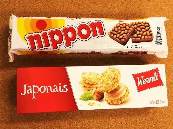 【徹底調査】スイスのお菓子「Nippon」と「Japonais」について調べてみた / そして思い出すタイのスナック菓子「ありがとう」