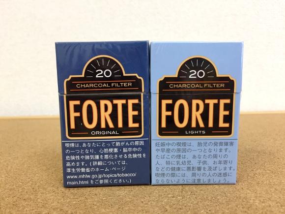 【激安タバコ】今どき1箱250円「フォルテ(FORTE)」を吸ってみた