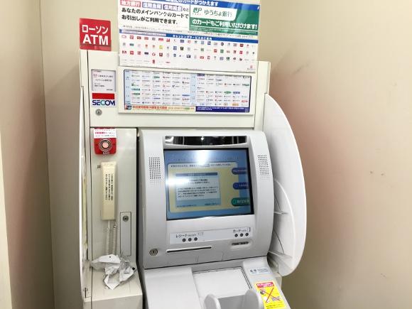 【コラム】10分以上ATMを占拠する人用に「専用レーン」を作ってみたらどうだろうか?