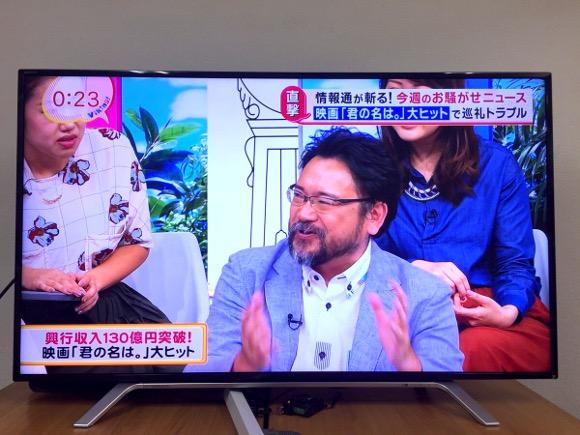 【君の名は。】漫画家・江川達也氏「プロから見ると全然面白くない」と酷評 / これに対するGANTZ作者の発言が的確すぎると話題
