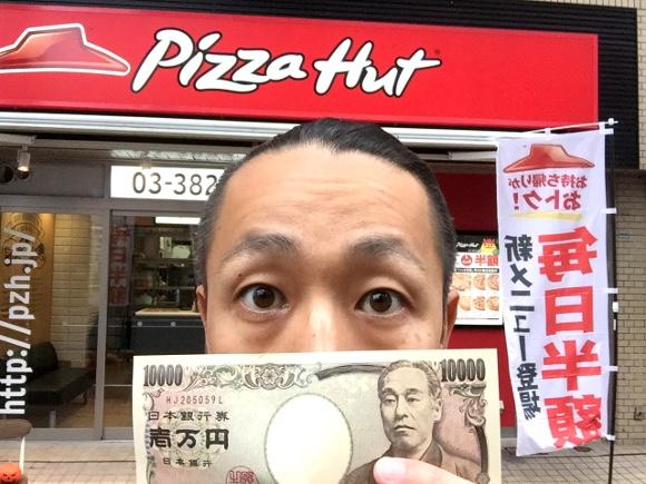 【検証】ピザハットで「コーンを1万円分」トッピングしたらこうなった