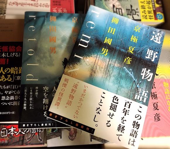 【読書の秋】ロケットニュース24記者がオススメする「この秋読んで欲しい本」13選