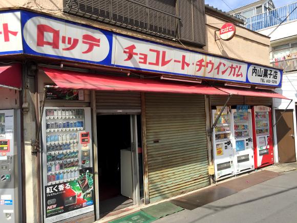 【下町の謎】いつも「シャッターが半開きの菓子店」に潜入! その理由が感動的でホッコリしちゃうぞーッ!!