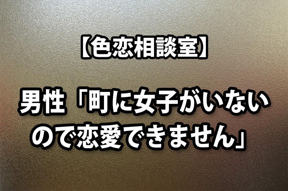 jyoshihuzai