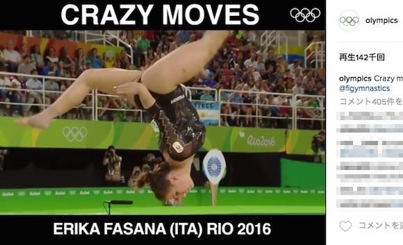 オリンピックの体操で本当にあった神演技5連発 / 段違いすぎる「段違い平行棒」など
