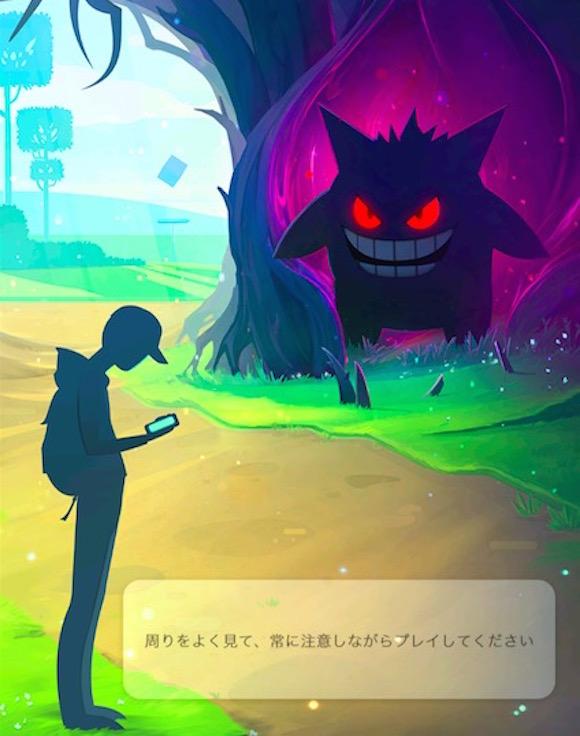 【超朗報】ポケモンGOがハロウィン仕様になって確変状態! 出血大サービスのイベントが期間限定で開催中!!