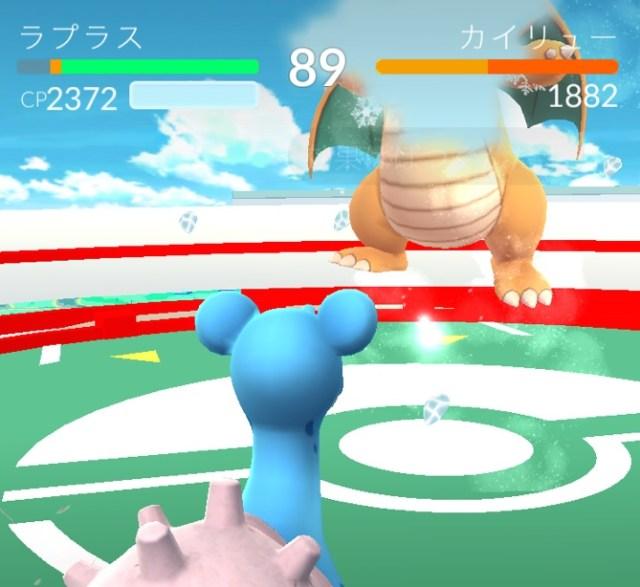 【ポケモンGO】バージョン1.11.2にアップデート!「追加機能」と「プレイした感想」まとめ