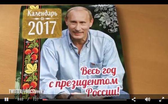 2017年版プーチン大統領のカレンダーが登場! ニャンコとたわむれたり乗馬をする大統領を365日間拝めちゃうぞ~!!