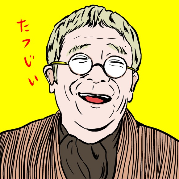 【速報】吉本新喜劇の「竜爺(たつじい)」井上竜夫さん死去 / ギャグ「おじゃましまんにゃ~わ」