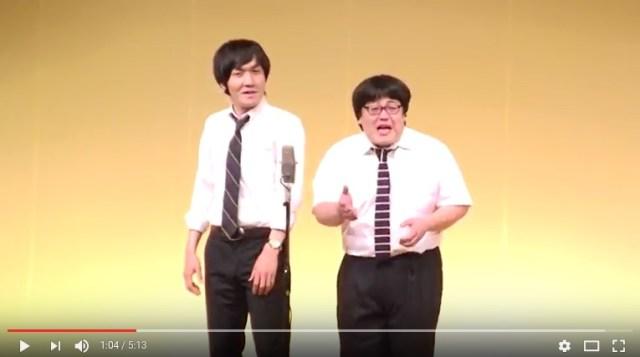 【動画あり】キングオブコント2016で一際輝いていた「タイムマシーン3号」は漫才も超オモシロい!