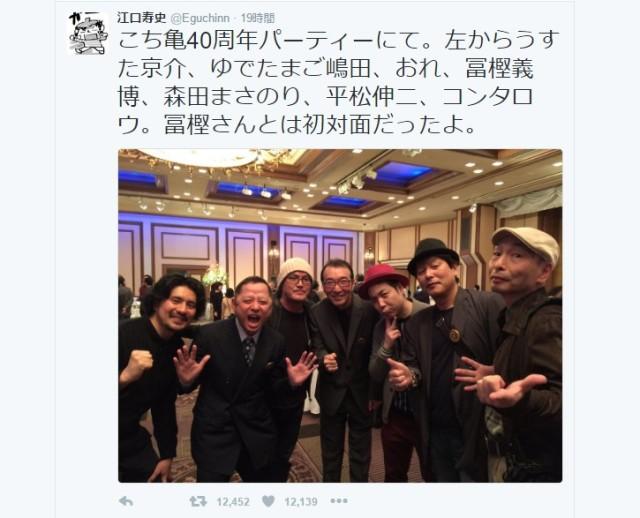 こち亀の40周年記念パーティーで『HUNTER×HUNTER』休載中の冨樫先生が激写される! ネットの声「冨樫仕事しろ(笑)」