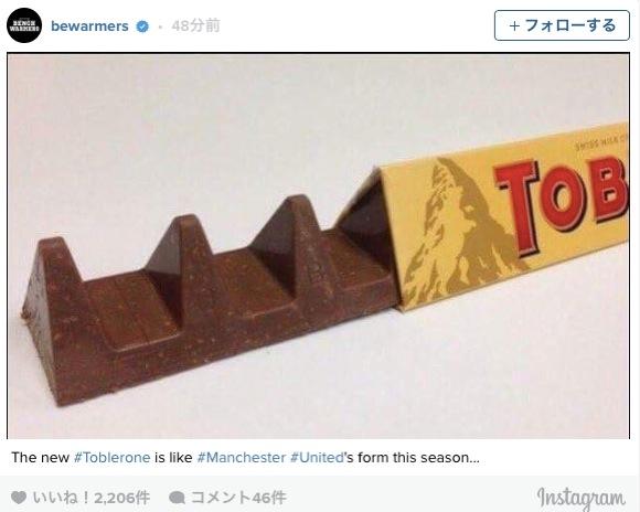 【悲報】日本でも人気の三角形チョコ『トブラローネ』の形が変わったとネット民悲鳴「誤った判断だ」