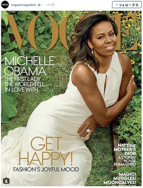 【女性の鑑】『VOGUE』の表紙を飾ったオバマ夫人にネット民から称賛の声 「スーパーモデルなんかより美しい!!」