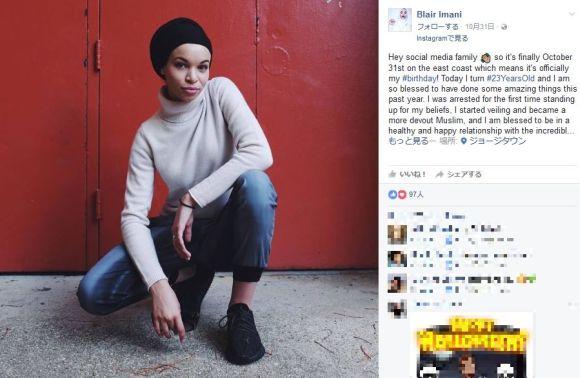 トランプ勝利後のヘイトクライムの件数がうなぎ上りに! 中東系女性が「民族衣装ヒジャブの代わりに帽子」を被ると宣言