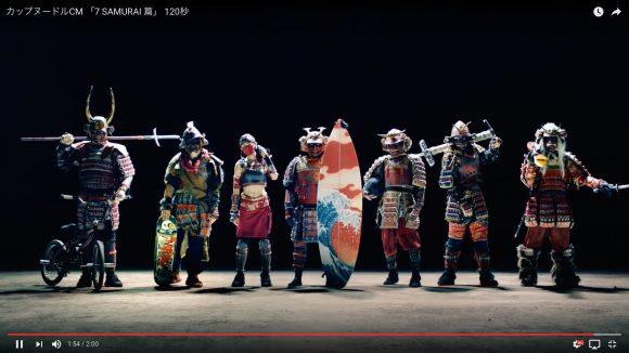 【動画あり】CGじゃないの!? 日清カップヌードル新CM「7 SAMURAI 篇」がカッコ良すぎる!!