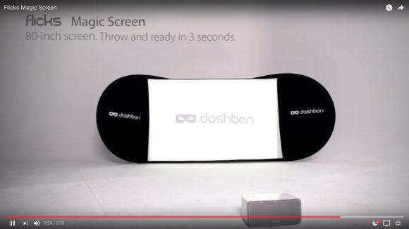 【1万円以下】ホイポイカプセルかよ! 投げるだけでセット可能なスクリーン「Magic Screen」がマジで画期的!!