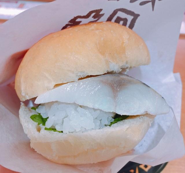 スシローが「鯖バーガー(シャリ入り)」を販売中! 寿司にソーセージを突っ込んだだけの「すしドッグ」もあるぞ!!