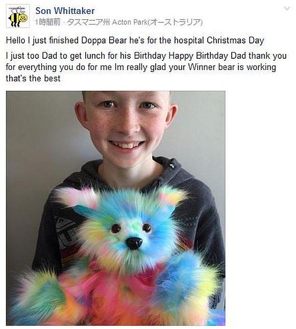 病気の子供達のために「毎日テディベアを作り続ける少年」の才能がハンパない!