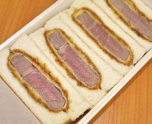 【クイズ】値段はいくら? 高級な牛カツサンドイッチの販売価格を当てなさい