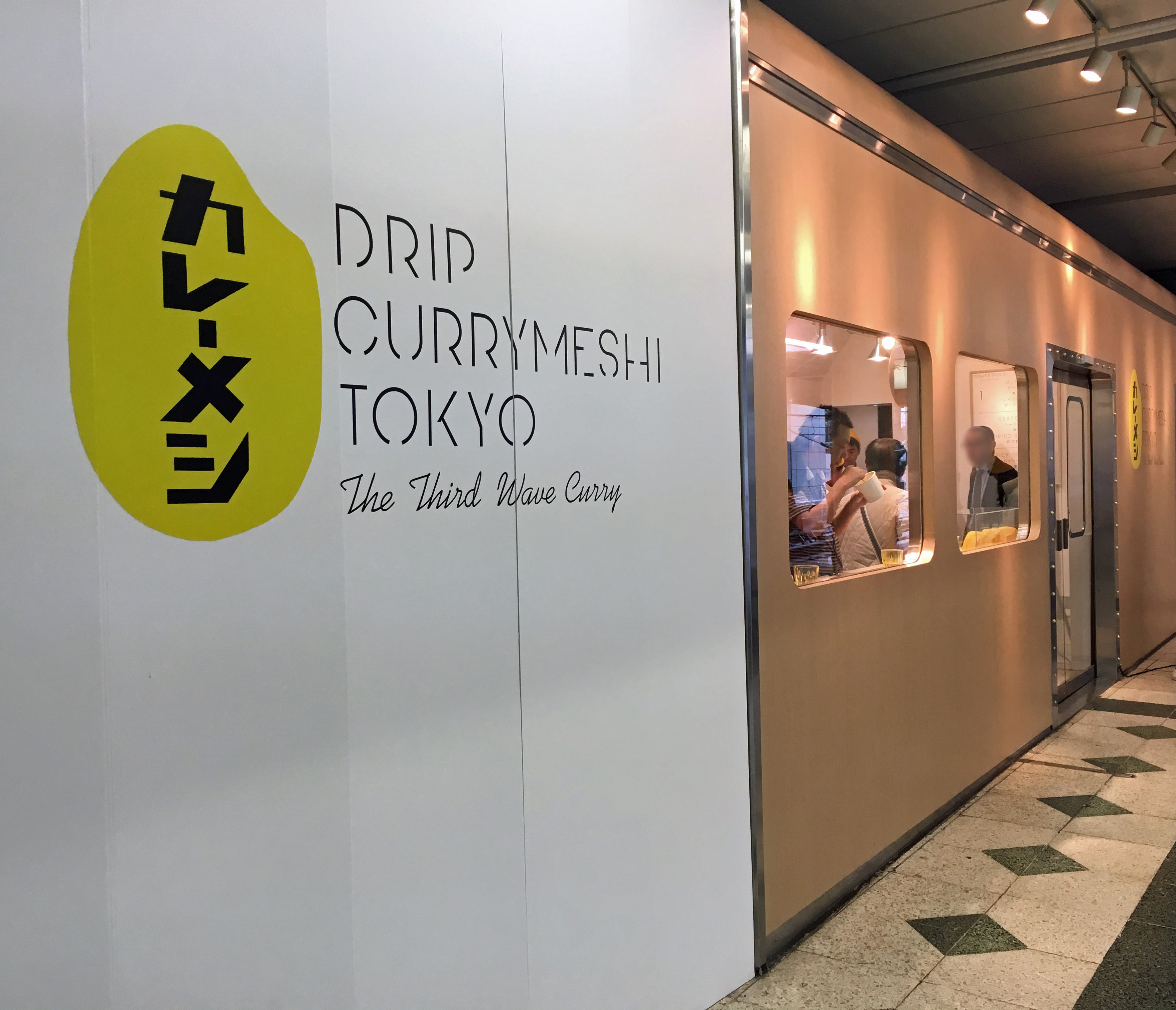 currymeshi2
