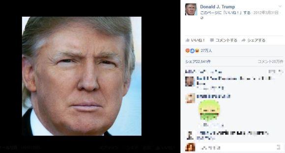 米大統領選後に「大統領を弾劾する方法」とのGoogle検索件数が4850%もアップ! クリントン元大統領も弾劾されていた!!