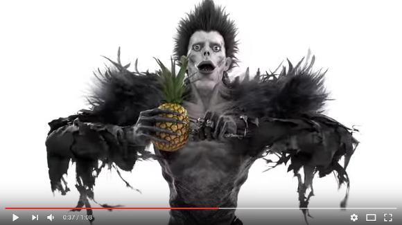 【マジかよ】デスノートの死神リュークが踊る「ペンパイナッポーアッポーペン(PPAP)」が公開! 無駄にクオリティ高すぎてヤベェェェエエ!!