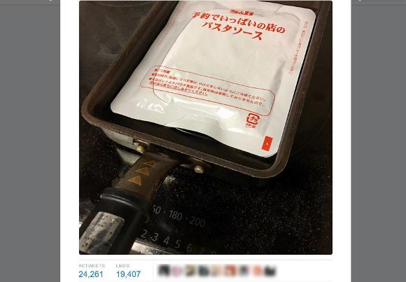 【これはやりたい】『レトルト食品の天才的な温め方』がネット上で話題 / ネットの声「なぜ今まで思いつかなかったのだろう……?」