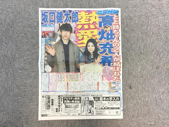 坂口健太郎と高畑充希に熱愛報道! ネットの声「3日くらい会社を休みます」「2人を見ているだけで幸せ」など