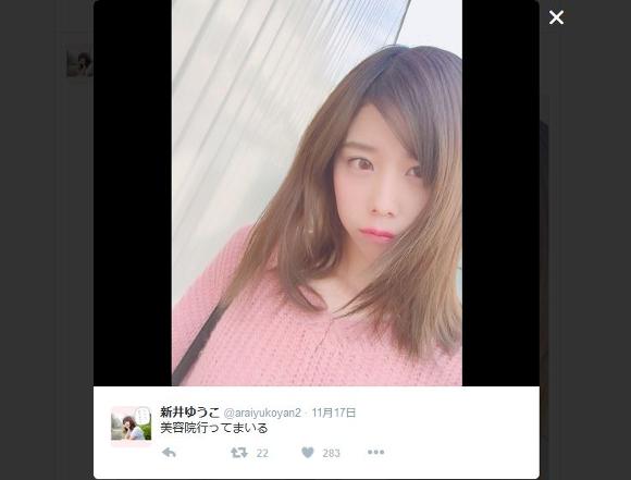 【美人姉妹】有村架純の姉「新井ゆうこ」が激カワ
