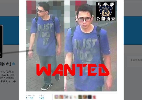 【公開捜査】警視庁が「渋谷で起きたひったくり映像」をネットにアップ! 犯人は20代やせ型の男