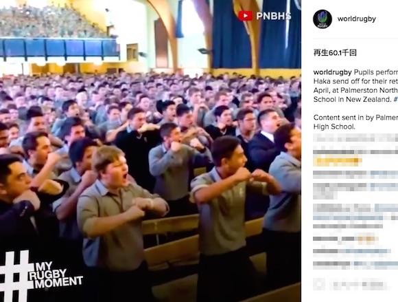 【感動動画】定年退職する恩師をハカで見送るニュージーランドの高校生が胸熱