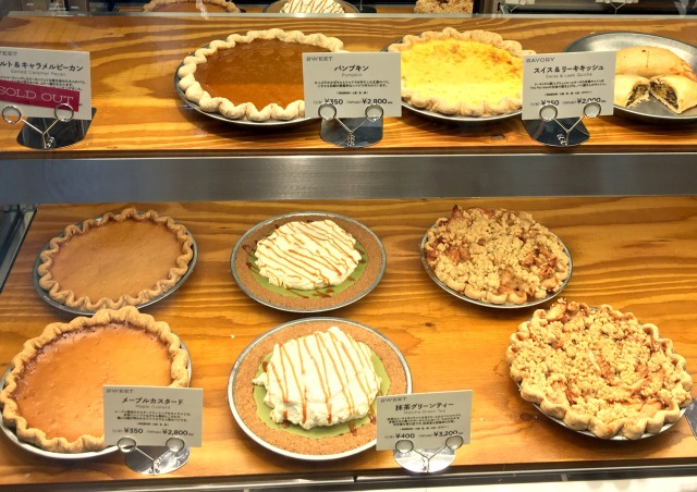 パイ好き必見! 日本初上陸のパイ専門店のアップルパイがウマすぎて思わず「ママーーーン!!」と叫びたくなった