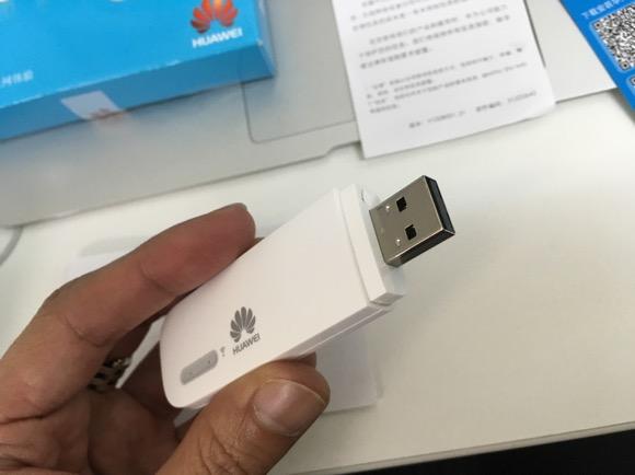 Amazonで3900円で売ってる激安モバイルルーターを格安SIMで使ってみた! HUAWEI「E8231」&「OCN モバイルONE」の設定方法アリ