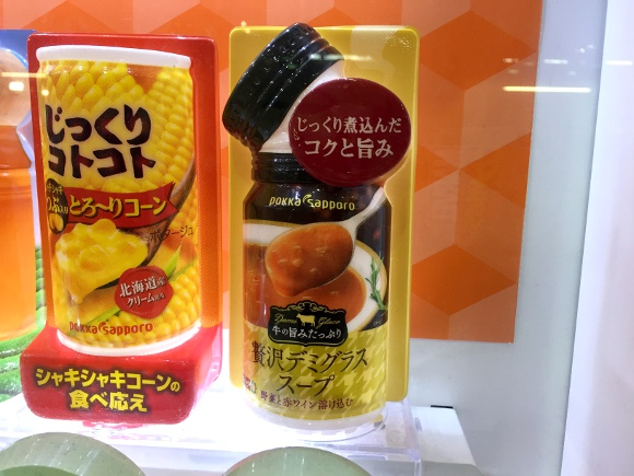 【神ウマ】JR駅の自販機限定「贅沢デミグラススープ」が絶品すぎるとネットで話題 → 高級店で出されても絶対に気付かないウマさ!