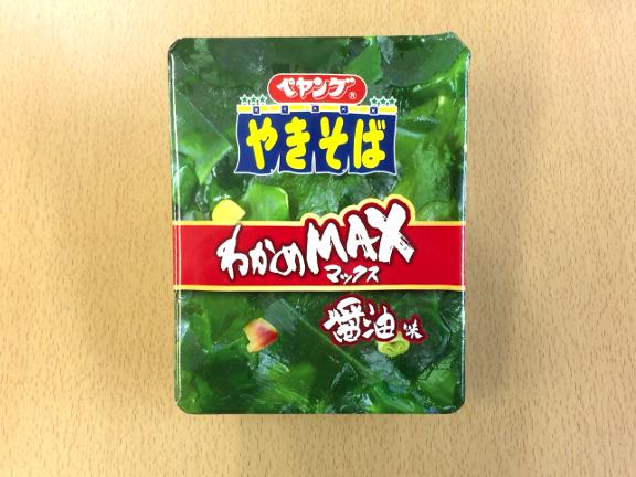 【衝撃】ペヤングの新商品『わかめMAXやきそば』を食べてみた → 夏の海を思い出す革命的なウマさ!