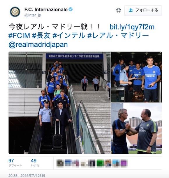 【心霊写真】長友選手が所属するインテルの公式Twitterに「写ってはいけないもの」が写っていると話題