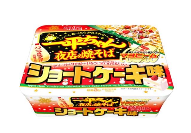 【アカン】明星のカップ焼きそば一平ちゃんが「ショートケーキ味」の発売を発表! ネット上では困惑広がる