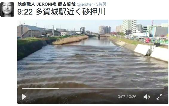 【福島沖地震M7.4】川を津波が逆流! 混乱する現地の動画投稿まとめ / 宮城県多賀城市・砂押川付近