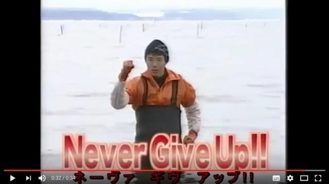 【ついに】松岡修造に世界がザワつき始める →「ネバーギブアップ動画」が海外で話題